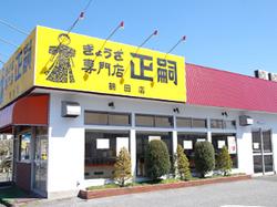 photo4_03.jpg